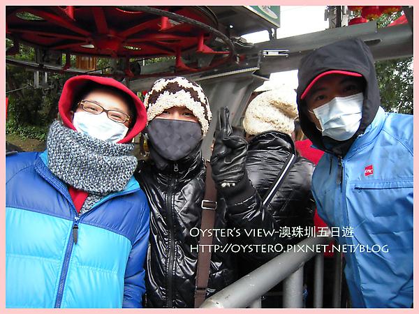 Oyster's view-澳珠圳五日遊87.jpg
