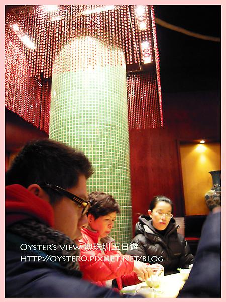 Oyster's view-澳珠圳五日遊100.jpg