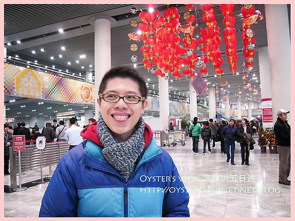 Oyster's view-澳珠圳五日遊97.jpg