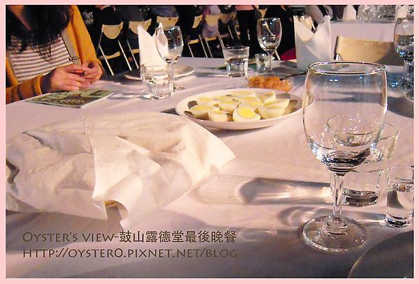 Oyster's view-鼓山露德堂最後晚餐13.jpg