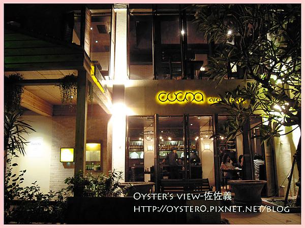 Oyster's view-佐佐義3.jpg