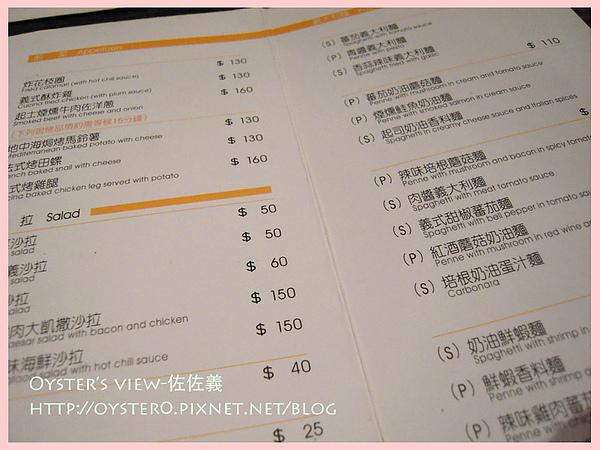 Oyster's view-佐佐義1.jpg
