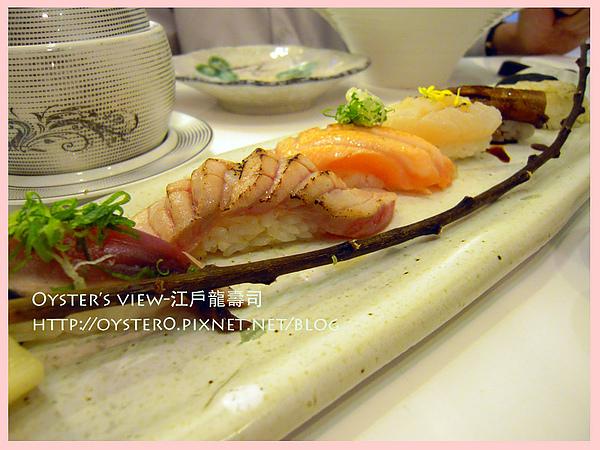 Oyster's view-江戶龍壽司21.jpg