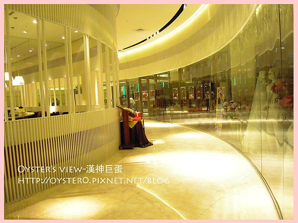 Oyster's view-漢神巨蛋10.jpg