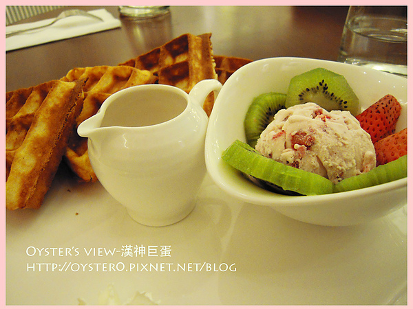 Oyster's view-漢神巨蛋7.jpg