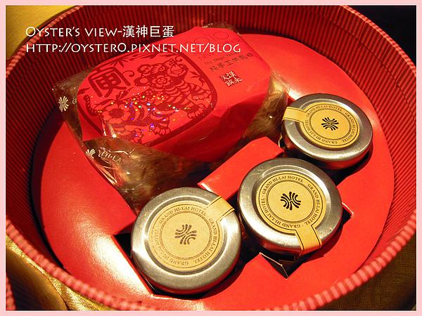 Oyster's view-漢神巨蛋8.jpg