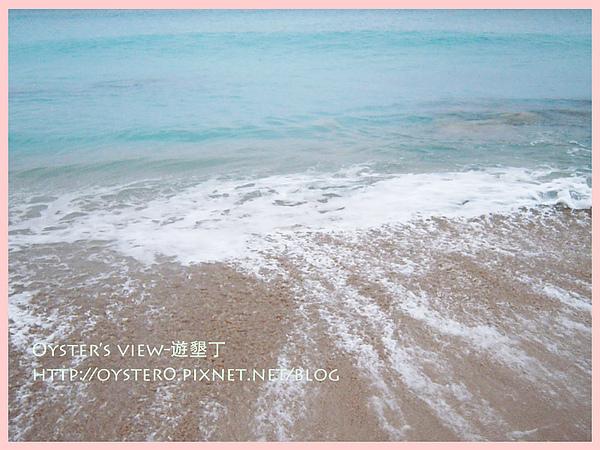 Oyster's view-遊墾丁14.jpg