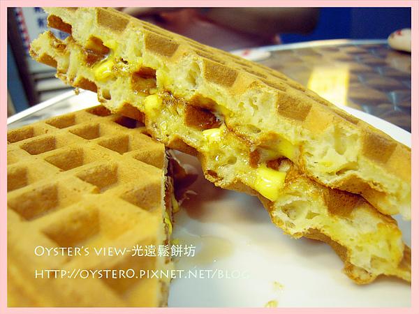 Oyster's view-光遠鬆餅坊5.jpg
