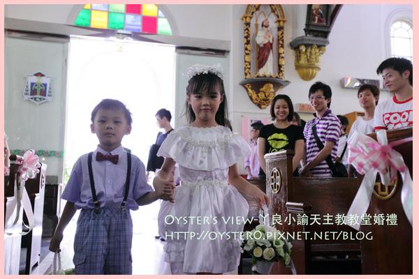 Oyster's view-ㄚ良小諭天主教教堂婚禮7.jpg