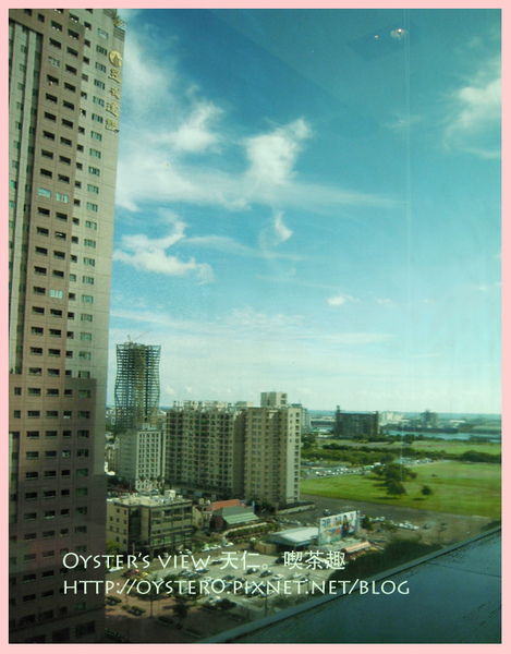 Oyster's view-天仁。喫茶趣3.jpg