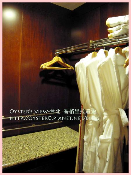 Oyster's view-台北 香格里拉遠企2.jpg
