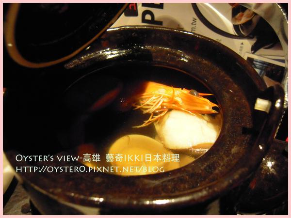 Oyster's view-高雄  藝奇IKKI日本料理1.jpg