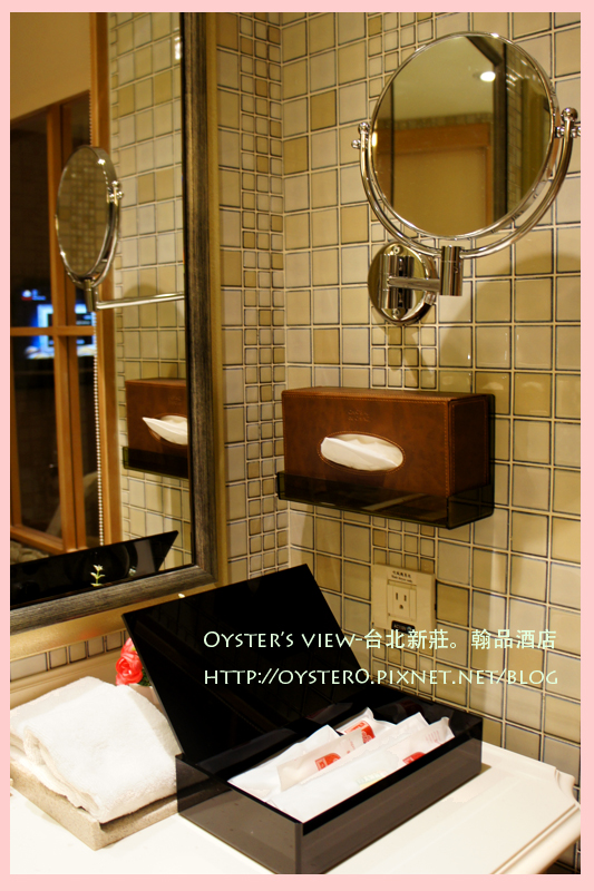 Oyster's view-台北新莊。翰品酒店12.jpg
