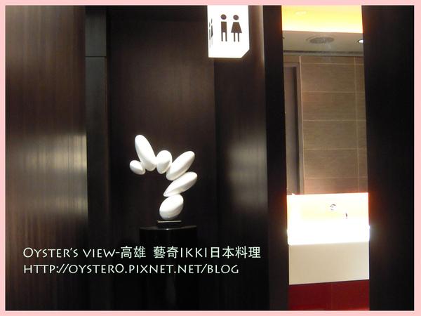 Oyster's view-高雄 藝奇IKKI日本料理10.jpg