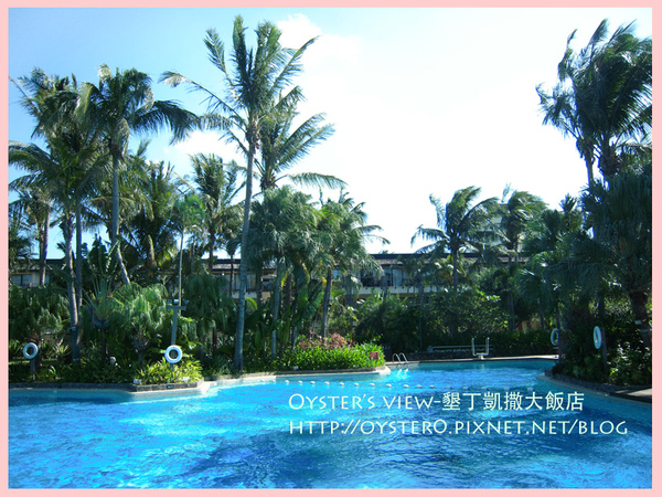 Oyster's view-墾丁凱撒大飯店27.jpg