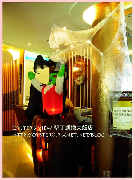 Oyster's view-墾丁凱撒大飯店23.jpg