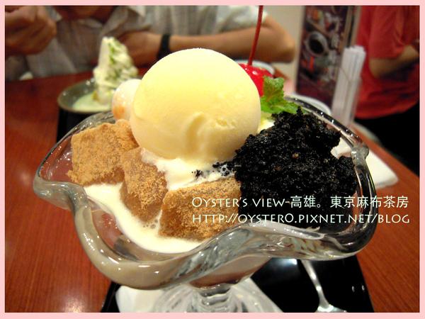 Oyster's view-高雄。東京麻布茶房20.jpg