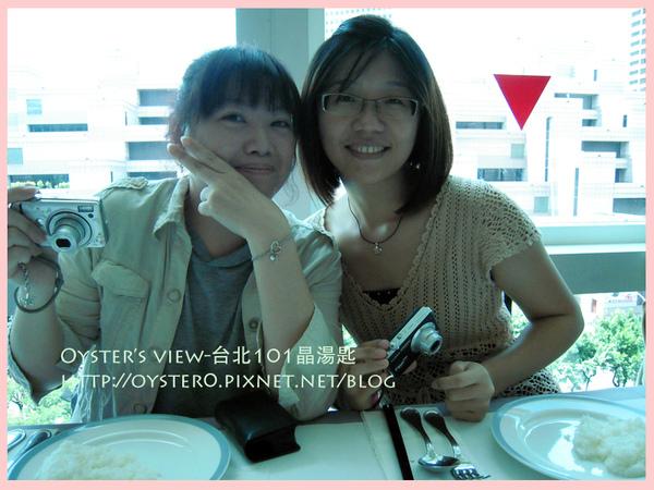 Oyster's view-台北101晶湯匙2.jpg