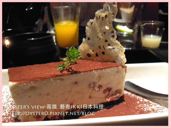 Oyster's view-高雄  藝奇IKKI日本料理20.jpg