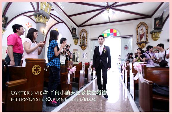 Oyster's view-ㄚ良小諭天主教教堂婚禮5.jpg