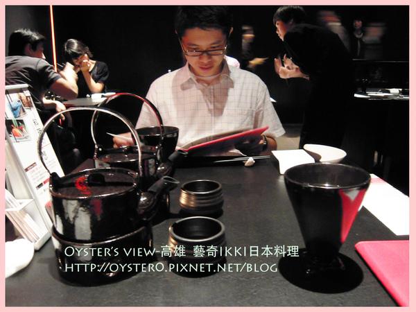 Oyster's view-高雄 藝奇IKKI日本料理3.jpg