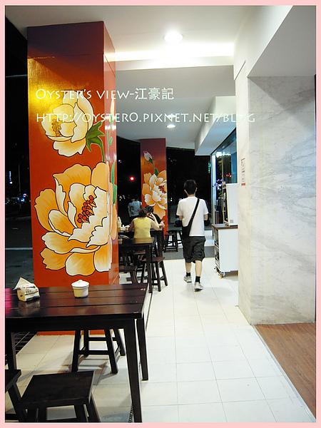 Oyster's view-江豪記11.jpg