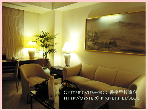 Oyster's view-台北 香格里拉遠企1.jpg