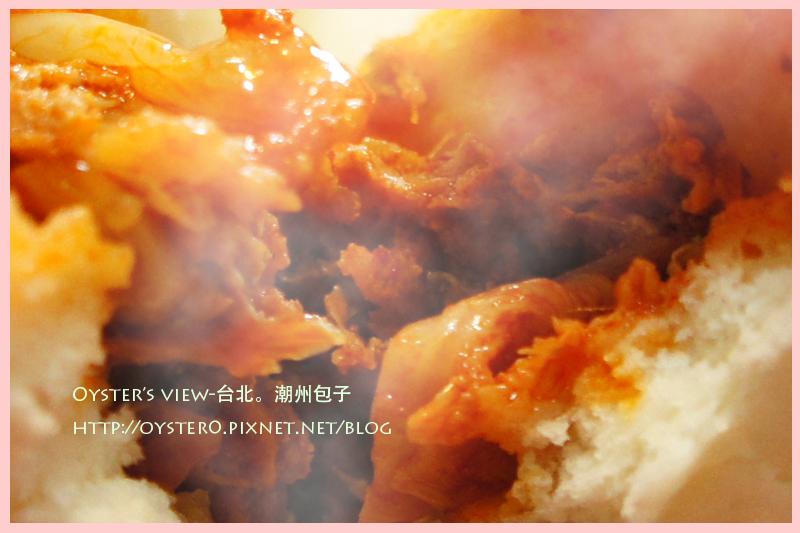 Oyster's view-台北。潮州包子4.jpg