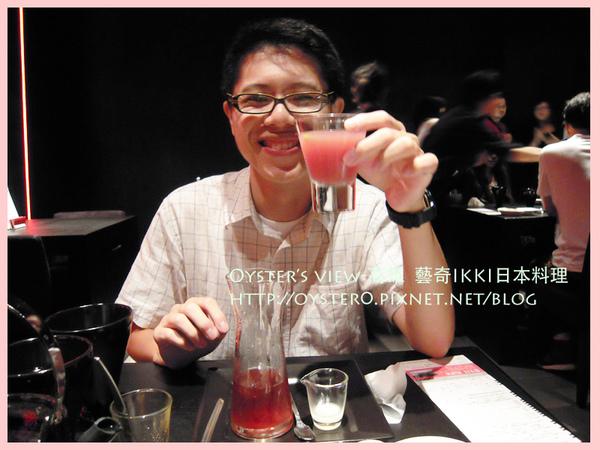Oyster's view-高雄  藝奇IKKI日本料理15.jpg