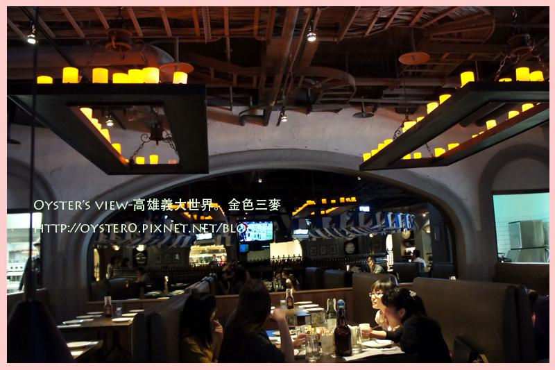 Oyster's view-高雄義大世界。金色三麥4.jpg