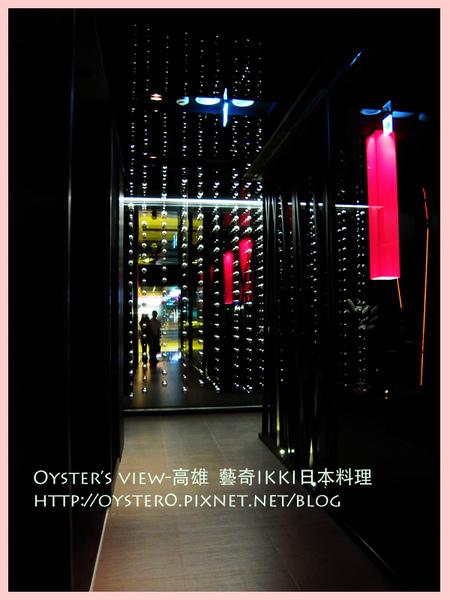 Oyster's view-高雄  藝奇IKKI日本料理32.jpg