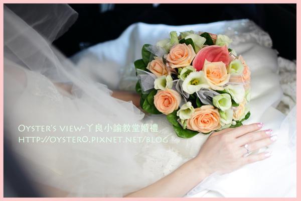 Oyster's view-ㄚ良小諭教堂婚禮12.jpg