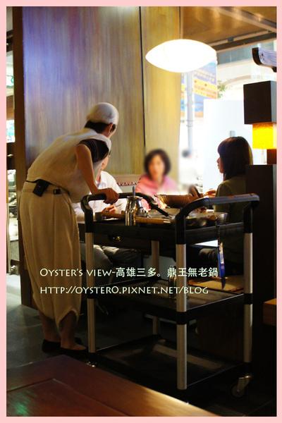 Oyster's view-高雄三多。鼎王無老鍋17.jpg