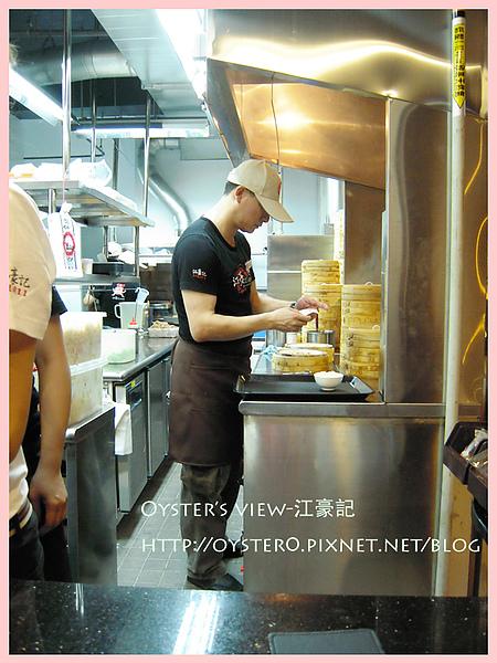 Oyster's view-江豪記1.jpg