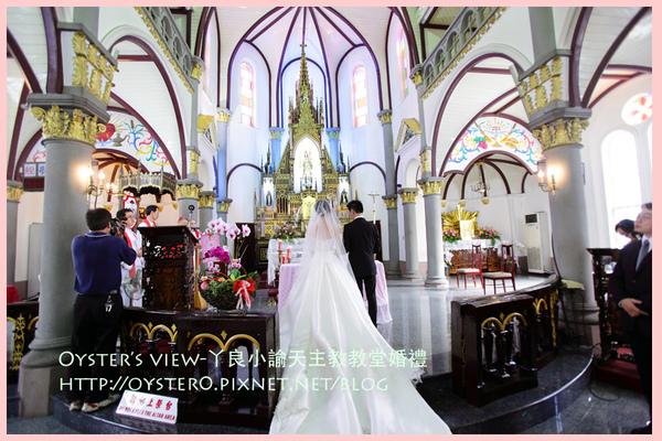 Oyster's view-ㄚ良小諭天主教教堂婚禮12.jpg
