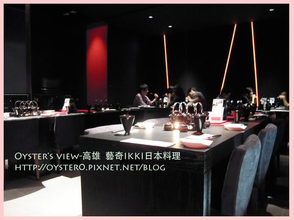 Oyster's view-高雄 藝奇IKKI日本料理4.jpg