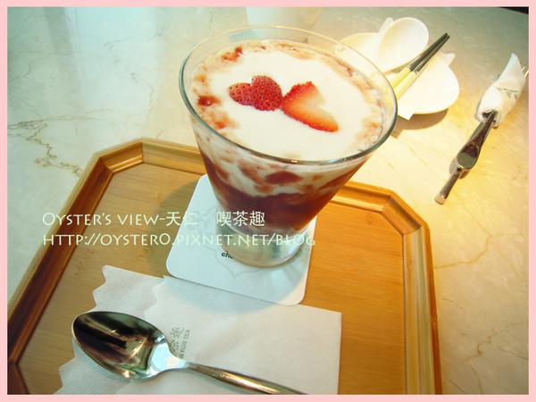 Oyster's view-天仁。喫茶趣5.jpg