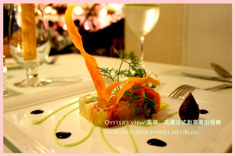 Oyster's view-高雄。高盧法式創意專廚餐廳7.jpg