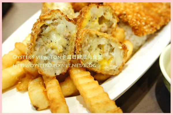 Oyster's view-Ton卡滋日歐風尚食堂11.jpg