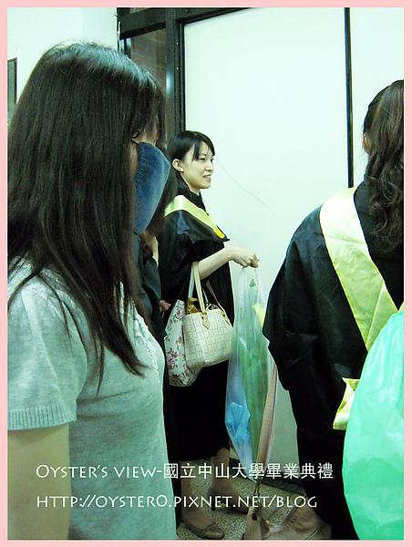 Oyster's  view-國立中山大學畢業典禮4.jpg