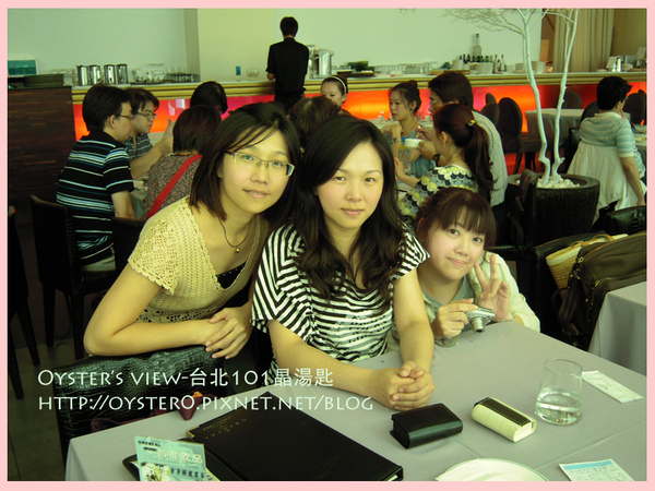 Oyster's view-台北101晶湯匙8.jpg