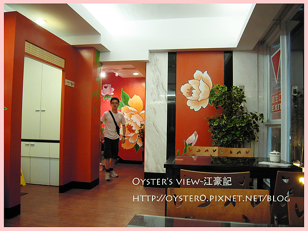 Oyster's view-江豪記4.jpg