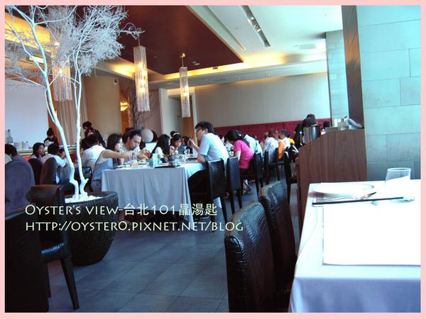 Oyster's view-台北101晶湯匙10.jpg