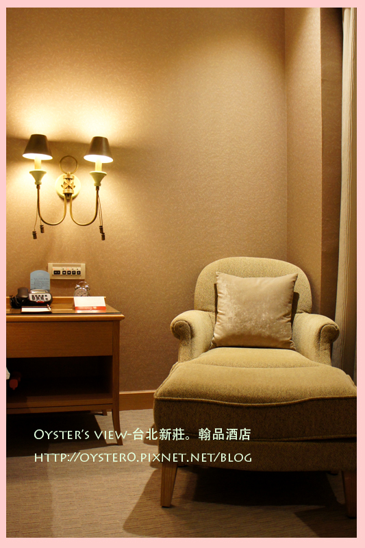Oyster's view-台北新莊。翰品酒店7.jpg