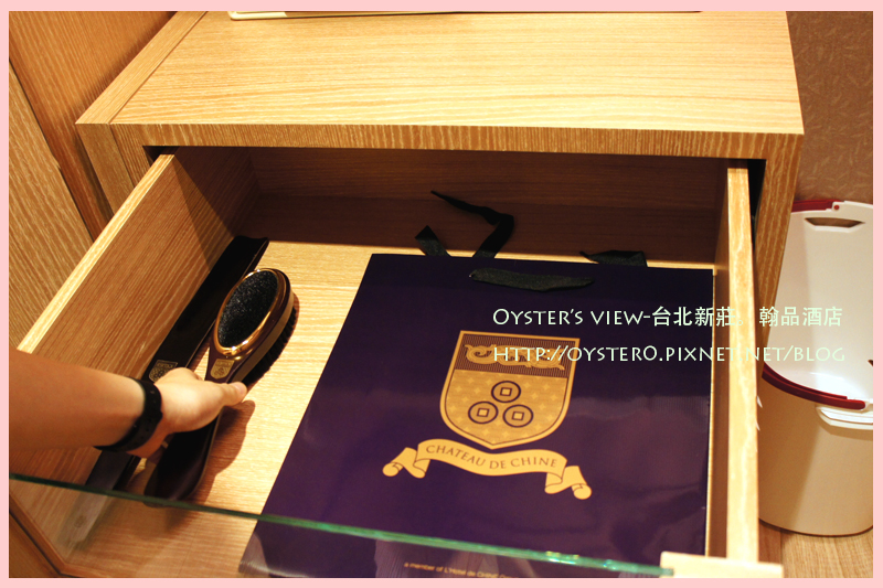 Oyster's view-台北新莊。翰品酒店5.jpg