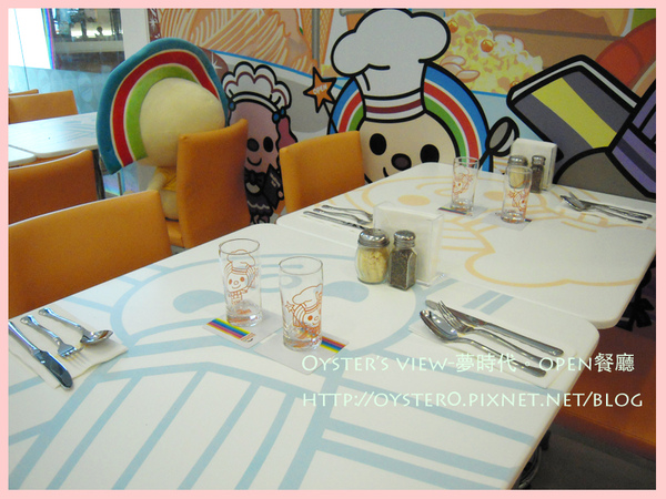 Oyster's view-夢時代。open餐廳9.jpg