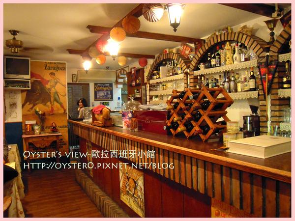 Oyster's view-歐拉西班牙小館2.jpg