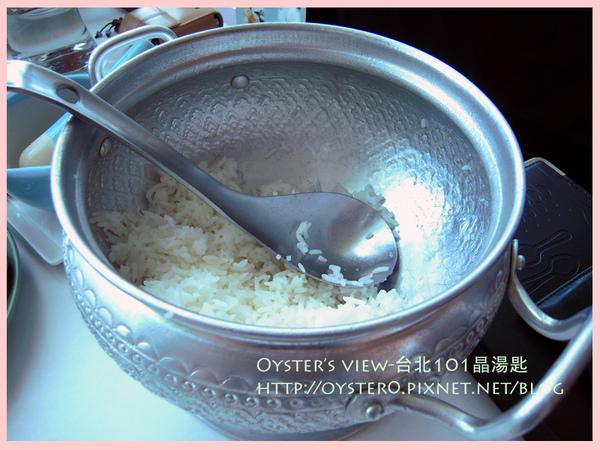 Oyster's view-台北101晶湯匙11.jpg
