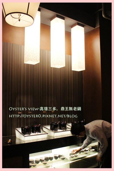 Oyster's view-高雄三多。鼎王無老鍋21.jpg