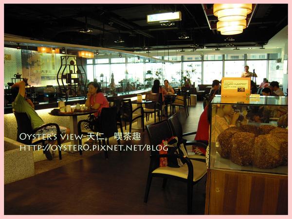 Oyster's view-天仁。喫茶趣7.jpg